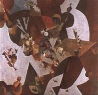 entretien sur l'art by a. lobanov