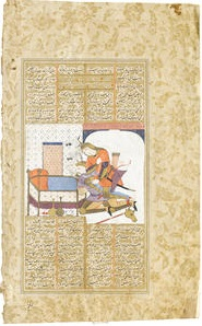 the hum binding afrasiyab with rope in an interior chamber (recto-verso) by muin musavvir