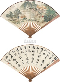 ladies, lotus and calligrahy by ma gongyu and xu shouchen