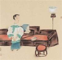 夜读图 by ma xiaojuan