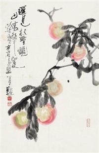遥见枝头艳 by tian xinfu