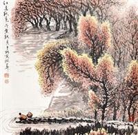 江边秋色 by huang runhua