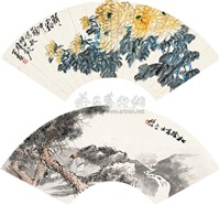flowers (+ another; 2 works) by wang zhen and ren yu
