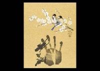 flowers and birds by mutsuro kawashima
