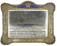 plaque impériale russe by peter carl fabergé