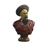 bust of a chinese man by louis fournier