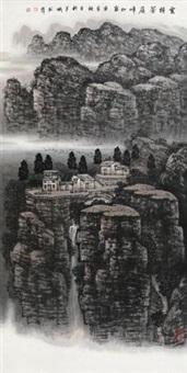 山清峰如画 by liu shumin