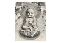 buddha by akira akizuki