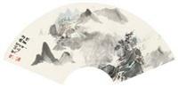 泉鸣幽崖 by xiang lei