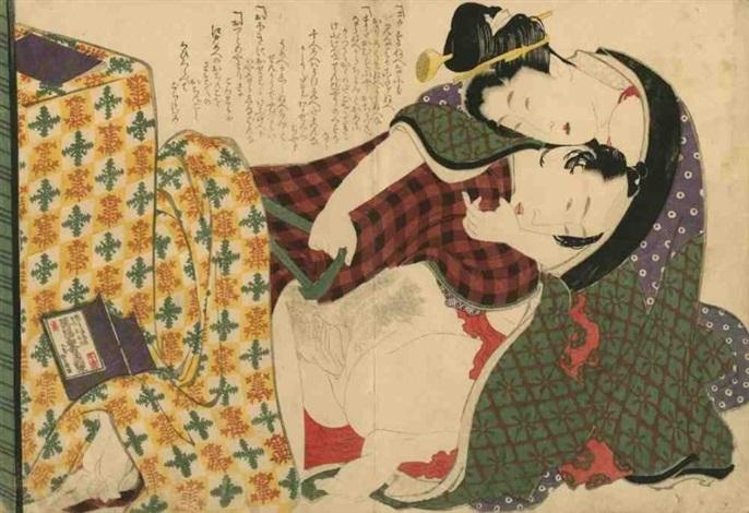 oban yoko e tsui no hinagata modèles de couples amants sétreignant les yeux fermés un livre ouvert à côté by katsushika hokusai
