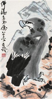 试翼待飞 镜心 设色纸本 (eagle) by li kuchan