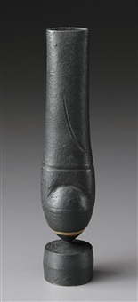 black cycladic pot by hans coper