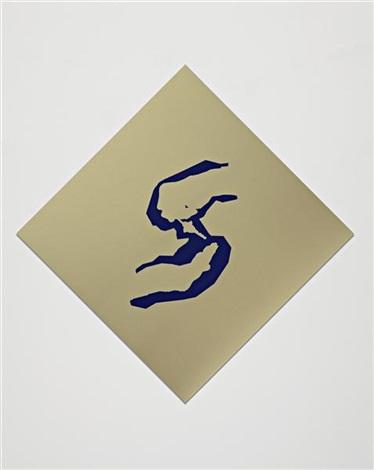 gold key blue 1 by seth price