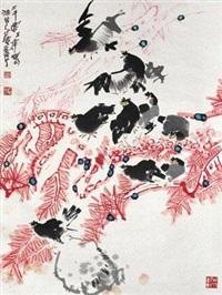 红松八哥 by qi guang