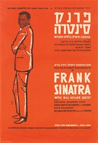 frank sinatra by bass