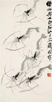 墨虾 立轴 水墨纸本 by qi baishi