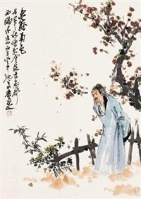 东篱菊色 by xiao ping
