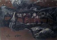 jerusalem by shalom reiser