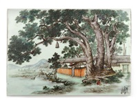 a small chinese rectangular plaque by gan gu