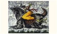 cavalière chinoise à l'arc by jean-pierre roc-roussey