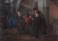 beth midrash by artur markowicz