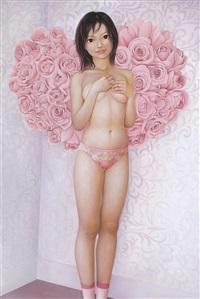 untitled by ken matsuyama