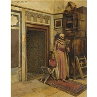 the scholar by ludwig deutsch