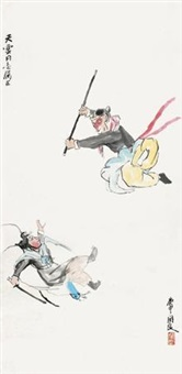 戏剧人物 by guan liang