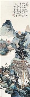 蓬山景致 镜框 设色纸本 by chen banding