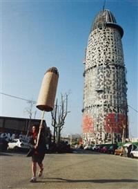 anarchitekton barcelona (torre agbar) by jordi colomer