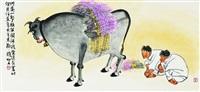 cow and boy (소와 목동(牛, 牧童)) by suh seok