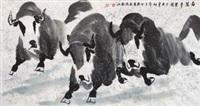 奋进千里图 by liu jiang