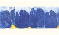 série n ° 11 sans titre by rahima el arroud