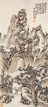 访友图 by liu shanmin