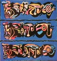sangomar v by philippe sene