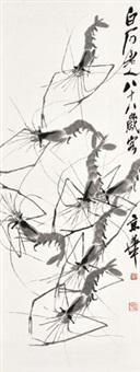 游虾 立轴 水墨纸本 by qi baishi
