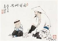 "人物""亦有所思"" 镜片 设色纸本 by fan zeng"