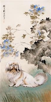 菊石美犬圖 liu kuiling spaniel and rockwork by liu kuiling