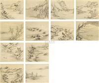山水册页 (album w/12 works) by you qiu