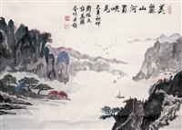 美丽山河蜀峡见 (landscape) by zhou huaimin and xu yansun