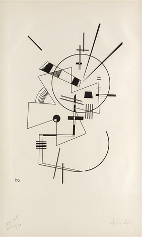 lithographie no ii by wassily kandinsky