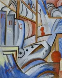 composizione futurista by olga rozanova