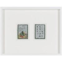 pixcell - karuta #1 (ononokomachi) by kohei nawa
