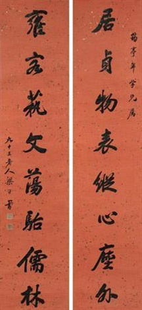 书法对联 (couplet) by liang tongshu