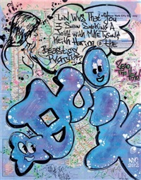 untitled lin was that you i saw smoking a joint with mike tyson and keith haring... by quik (lin felton)