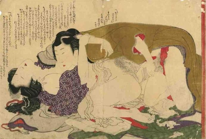 oban yoko e tsui no hinagata modèles de couples amants allongés sétreignant la femme la tête penchée en arrière poitrine dénudée by katsushika hokusai