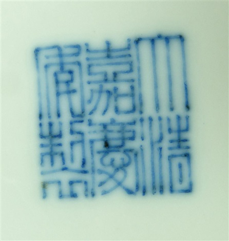 8 chinese blue white porcelain family bowls