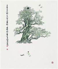 old tree with a child (고목과 아이) by suh seok