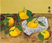 oranges by yuki ogura