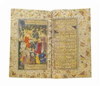 shams al-din muhammad shirazi hafiz by muhammad qasim